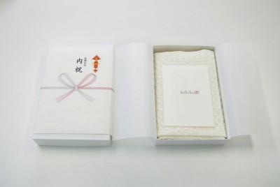 叙勲記念 内祝 麻のタオル