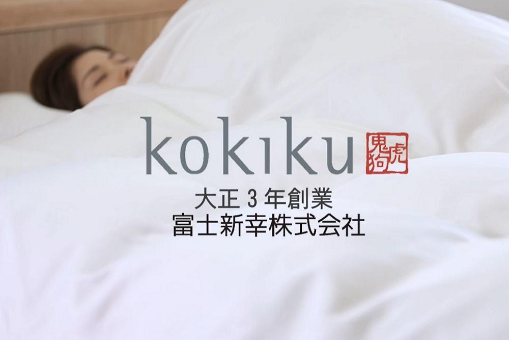 BS朝日インフォマーシャル放映(毎木曜21時~)
