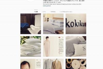 kokikuのInstagram(インスタグラム)