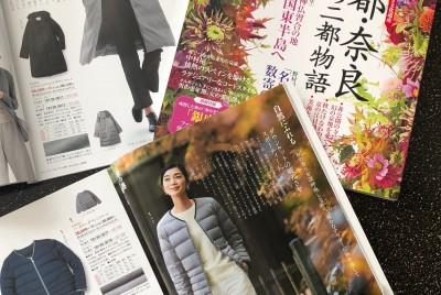 家庭画報 11月号に掲載されました