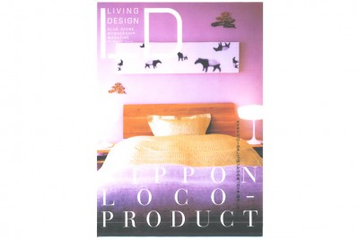 LIVING Design Vol.50 2007