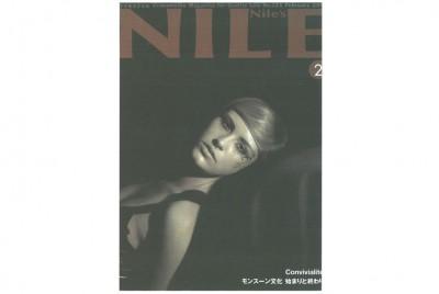 Nile's NILE 2007年2月