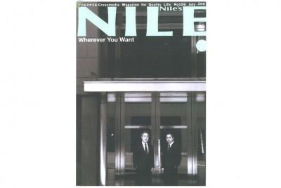 Nile's NILE 2007年7月
