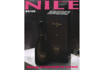 Nile's NILE 2014年11月