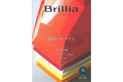 東京建物 Brillia Vol.74 2015年9月