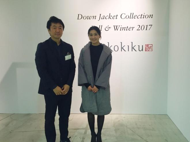kokiku 三澤彩奈様