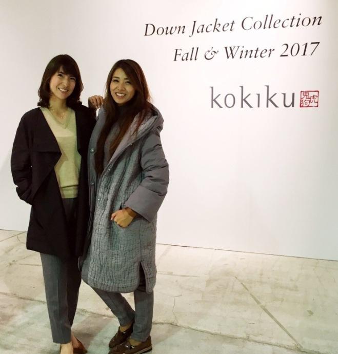 kokiku down coat