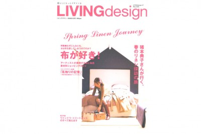 LIVING Design vol.47 5月